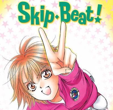 9781421569529_manga-skip-beat-graphic-novel-33.jpg