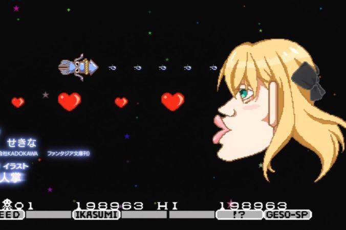 gamersopening1-0