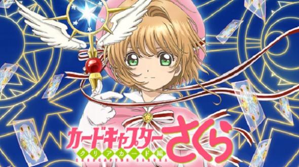 cardcaptor-sakura-clear-card-arc