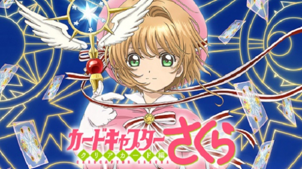 cardcaptor-sakura-clear-card-arc