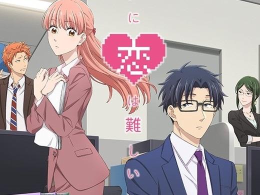 wotakoi-anime
