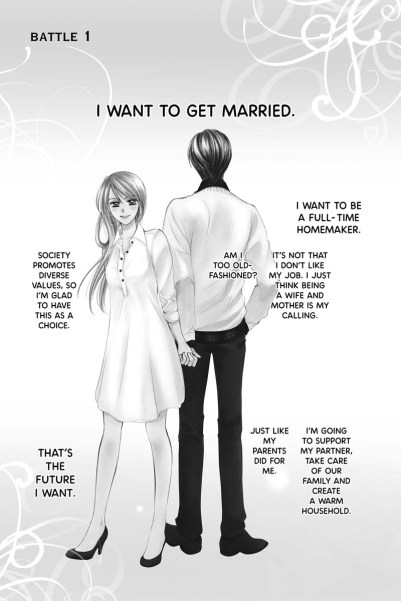 9781421587158_manga-Everyones-Getting-Married-1-sample1