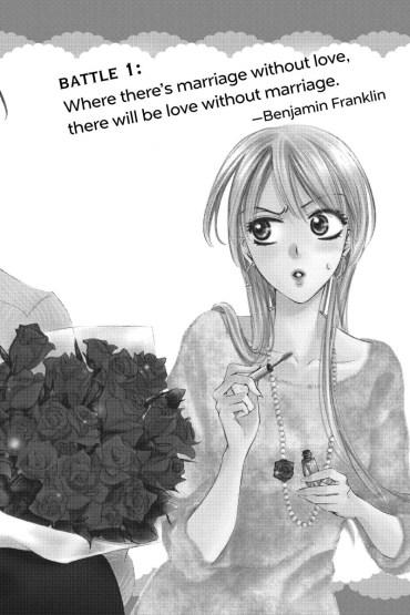 9781421587158_manga-Everyones-Getting-Married-1-sample2