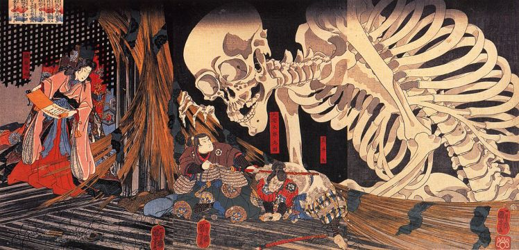 1200px-mitsukuni_defying_the_skeleton_spectre_invoked_by_princess_takiyasha